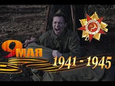 Этот ролик тронул весь интернет / Ветеран - это не только 9 мая / социальный ролик - YouTube Youtube, Movies, Movie Posters, Films, Film Poster, Cinema, Movie, Film, Movie Quotes