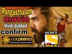 movie hindi Rangasthlam movie Dubbed in Hindi - Ram Charan Teja Hindi Movies Online Free, Latest Hindi Movies, Music Download, Hindi Movie Film, Movies To Watch Hindi, Movies To Watch Online, Hindi Bollywood Movies, Telugu Movies Download, Cinema