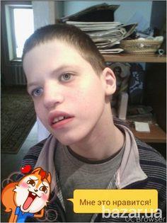 Добрый день! Старченко Даниил Александрович рождённый 5 сентября 2004 г. При рождении получил травму. Диагноз: Симтоматическая лобная эпилепсия,...