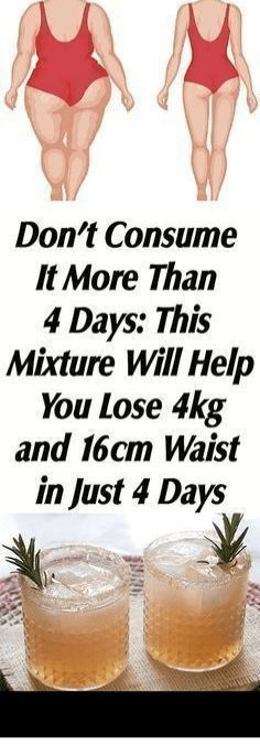 Lose Weight Fast With this Recipe That Will Help You Lose 4kg and 16cm Waist in Just A few Days - Natural Home Remedies