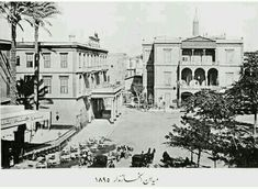 ميدان الخازندار .. القاهرة 1895 Old Egypt, Cairo Egypt, Ancient Egypt, Cool Photos, Interesting Photos, Old Pictures, Egyptian, Nostalgia, Street View