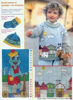 Crochet baby boy layette blankets New Ideas Baby Knitting Patterns, Baby Hats Knitting, Knitting Charts, Afghan Crochet Patterns, Knitting For Kids, Crochet For Kids, Knitting Designs, Crochet Baby Clothes Boy, Baby Girl Sweaters