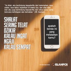 Allah Quotes, Muslim Quotes, Quran Quotes, Qoutes, Prayer Verses, Quran Verses, Reminder Quotes, Self Reminder, Religion Quotes