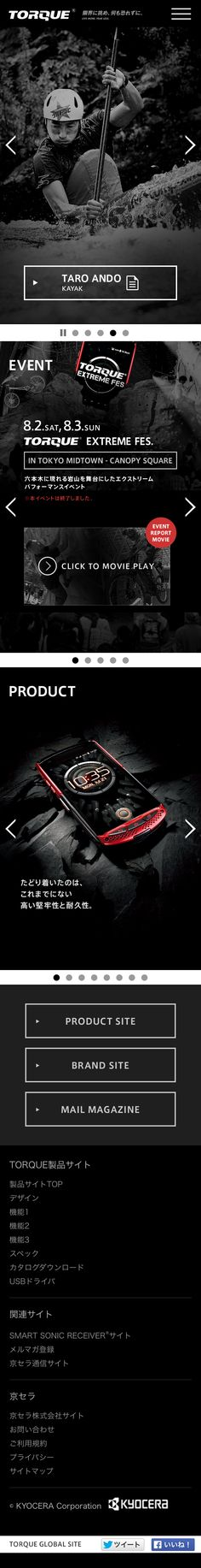 http://www.kyocera.co.jp/prdct/telecom/consumer/g01/special/