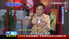 NFC via super sonic by Taiwanese tech company Suntech (Red sun tech in Chinese name meaning)via TVBS Taiwan local news report (More) | TVBS世界翻轉中 - 紅陽科技超聲波技術&行動支付介紹。| Pinned Time: 20151219 15:36 Taipei Time | #BoardInception #Concept