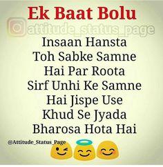 And that's why mn sirf Allah k samny roti hu Q k us zaat k ilawa mujhy kisi pr trust ni True Love Quotes, Romantic Love Quotes, Sad Quotes, Life Quotes, Hindi Quotes, Heart Quotes, Deep Words, True Words, Maturity Quotes