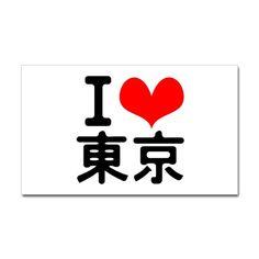 I Love Tokyo Sticker (Rectangle)