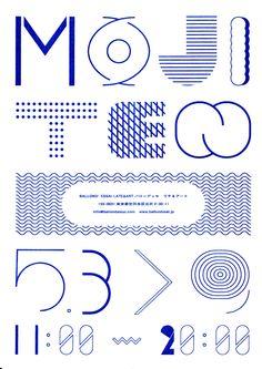 もじてん:フライヤー4 Design : Ryo Kuwabara