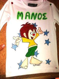 ΜΠΛΟΥΖΑΚΙΑ Archives - e-paidotopos. Hand Painted, Mens Tops, T Shirt, Shopping, Accessories, Fashion, Supreme T Shirt, Moda, Tee Shirt