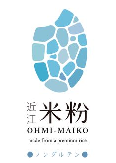 近江米粉 – Masahiro Minami Design