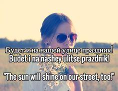 Top 10 Russian Idioms, Proverbs & Sayings   LinguaJunkie