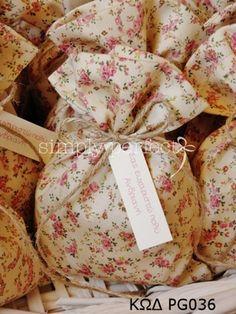 Μπομπονιερες Βαπτισης — Simply perfect Baptism Favors, Baptism Ideas, Burlap Bags, Bamboo Basket, Candy Bags, Handmade Baby, Creative Gifts, Wedding Favors, Photo Galleries