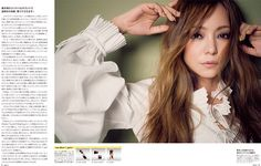 Namie Amuro for sweet, July 2015