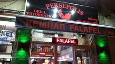 to-kalutero-falafel-pigaine-stin-axarnwn-sto-persepolis