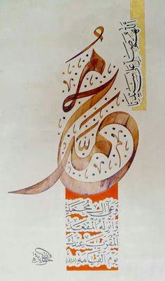 اللهم صل على سيدنا محمد وعلى آل محمد وأنزله المقعد المقرب عندك يوم القيامة  Oh Allah, bestow peace and blessings upon Muhammad and his family and bring him near you on the Day of Judgment.