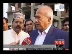 Somoy News Bangla News Today 12 April 2017 Bangladesh Latest BD Bangla T...