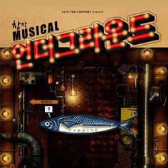 상상 이상의 유쾌하고 아름다운 이야기! 빙하기가 찾아온 가까운 미래의 지구 유일하게 생존한 마지막 인류의 지하도시 언더그라운드 혹독한 빙하기가 닥쳐오고 인류는 멸망의 위기를... 뮤지컬 <언더그라운드> 초대 이벤트를 진행합니다. Musicals, Broadway Shows, Neon Signs, Musical Theatre