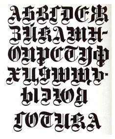 Gothic Alphabet, Alphabet Symbols, Calligraphy Alphabet, Calligraphy Fonts, Chicano Lettering, Tattoo Lettering Fonts, Brush Lettering, Typography Fonts, Writing