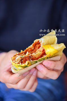 MULTI GRAIN SAVORY CHINESE CREPE