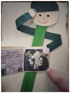 Τα Απειρωτάκια Crafts For Kids, October, Education, Christmas Ornaments, Holiday Decor, Blog, Art, April 25, Crafts For Children