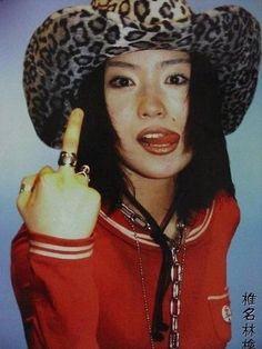 Photographie Glamour Vintage, Mode Harajuku, Shiina Ringo, Estilo Hip Hop, Human Poses, Japanese Aesthetic, Grunge Hair, Foto Pose, Gorillaz