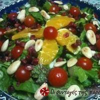 Σαλάτα γιορτινή Salad Bar, Fruit Salad, Cobb Salad, Appetisers, Salad Recipes, Food And Drink, Cooking, Ethnic Recipes, Foods