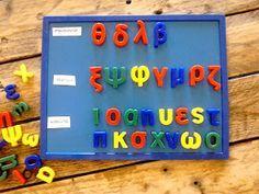 """""""Ένα ιστολόγιο σχετικά με τη δυσλεξία και τις ειδικές μαθησιακές δυσκολίες"""". Greek Language, World Languages, Psychology, Nursery, Education, Learning, Frame, Blog, Teacher"""