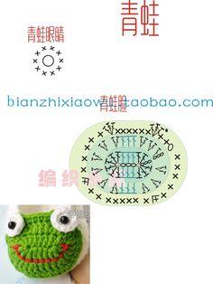 121---青蛙--宝宝鞋_编织小屋的博客