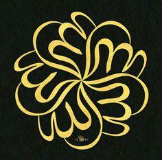 """mosque tiles calligraphy ideas for Qatar"" Arabic Font, Arabic Calligraphy Art, Caligraphy, Old Paintings, Landscape Paintings, Asma Allah, Motifs Islamiques, Cnc Cutting Design, Glue Art"
