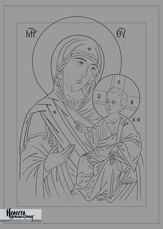 Образ Божией Матери «Иверская» Religious Icons, Religious Art, Christmas Worksheets, Alphonse Mucha, Catholic Art, Art Icon, Painting Process, Orthodox Icons, Blessed Mother