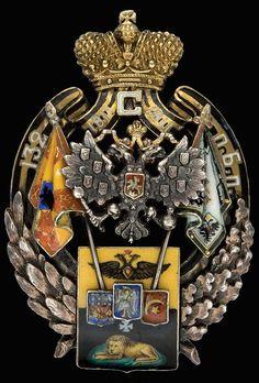 0_97d2b_69a9c63a_XXLЗнак 132-го пехотного Бендерского полка.