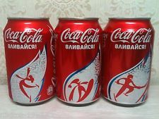 Collectible Coca-Cola Advertising | eBay