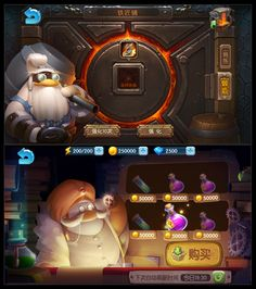 UI GUI Craft Fineart style Aclchemy Blackstmithing Social Game
