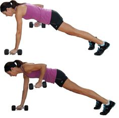These strength exercises target the muscles of the back, including dumbbell pullovers, dumbbell rows and back extensions. Includes pictures and detailed instructions.