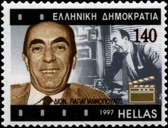 Διονυσης Παπαγιαννοπουλος 1997 Ex Yougoslavie, Stamp Collecting, Postage Stamps, Comedians, Actors, Personality, Cinema, My Favorite Things, History
