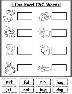 CVC Words Cut and Paste: I Can Read CVC Words. First grade reading activities. First grade word work. First grade CVC Words. First Grade Words, First Grade Phonics, First Grade Reading, Fluency Activities, Word Work Activities, Reading Activities, Cut And Paste Worksheets, Phonics Worksheets, Spanish Worksheets