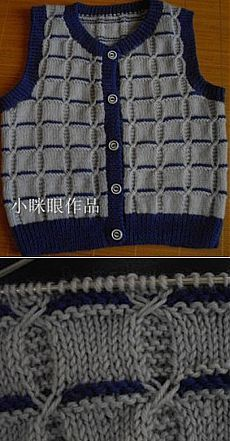 Textured Cardigan and a Waistcoat in Hayfield Baby Chunky - Discover more Patterns by Hayfield at LoveKnitting. The world's largest range of knitting supplies - we stock patterns, yarn, needles and books from all of your favorite brands. Baby Boy Sweater, Baby Sweaters, Crochet For Boys, Knitting For Kids, Baby Knitting Patterns, Half Sweater, Kids Vest, Sweater Making, Clothing Patterns