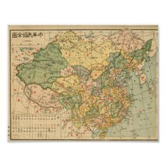 Old vintage map of China Posters
