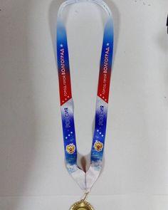 НОВИНКА! Лента для медалей с полноцветной сублимационной печатью с символикой города-героя Волгограда. Стоимость ленты 70 руб.