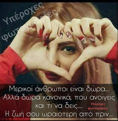 Forever Love, Wise Words, Nice, Quotes, Quotations, Qoutes, Wisdom Sayings, Word Of Wisdom, Shut Up Quotes