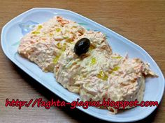 Καροτοσαλάτα Πολίτικη Carrot Salad, Tasty, Yummy Food, Cooking Recipes, Healthy Recipes, Salad Bar, Greek Recipes, Food For Thought, I Foods