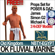 Free! Egyptian OK Fluvial Marine Props Set with 3 typical Ancient Egyptian OK props. All 3D models ready for POSER James and Simon G2 and DA...