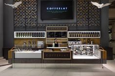 Кав'ярня Coffeelat або місце «кави з-за океану»