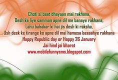 MOBILE FUNNY SMS: 26-JAN  26 JANUARY IMAGE, INDIA REPUBLIC DAY, REPUBLIC DAY, REPUBLIC DAY PHOTOS, REPUBLIC DAY SMS, REPUBLIC DAY SONGS, REPUBLIC DAY SPEECH IN ENGLISH, REPUBLIC OF INDIA, WHAT IS REPUBLIC DAY
