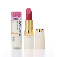 Maintains its rich, long-lasting color.Long lasting: Beautifies your lips with translucent color for a just-applied finish. Non-dry: Retains moisture, protecting the lips from dryness and roughness. Fragrance-free \/ Contains squalane and royal jelly ex...