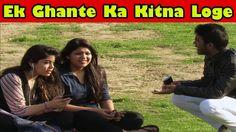Ek Ghante Ka Kitna Loge   Pranks In India 2017   Comment Trolling 3   Ft. AFL Gang Logs, Pranks, Dares, Troll, India, Couple Photos, Couple Shots, Goa India, Practical Jokes