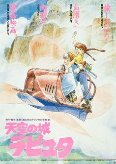 Hayao Miyazaki - 1986 - 'El castillo en el cielo'