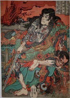 Utagawa Kuniyoshi Kyumonryo Shishin, Woodblock Print
