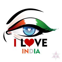 I am Proud to be Indian, do you? Art by Sandip S Indian Independence Day Images, Independence Day Drawing, Happy Independence Day Images, Independence Day Poster, Independence Day Wallpaper, 15 August Independence Day, India Independence, Indian Flag Wallpaper, Indian Army Wallpapers