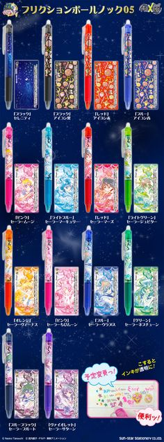 """""""sailor moon"""" """"sailor moon merchandise"""" """"sailor moon toys"""" """"sailor moon stationery"""" """"frixion ball"""" pen stationery anime japan shop color 2016"""